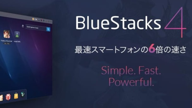 BlueStacksアイキャッチ