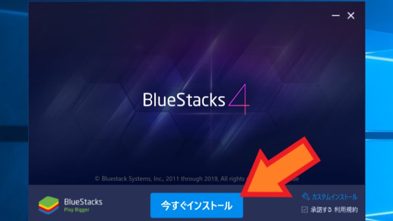 BlueStacks5