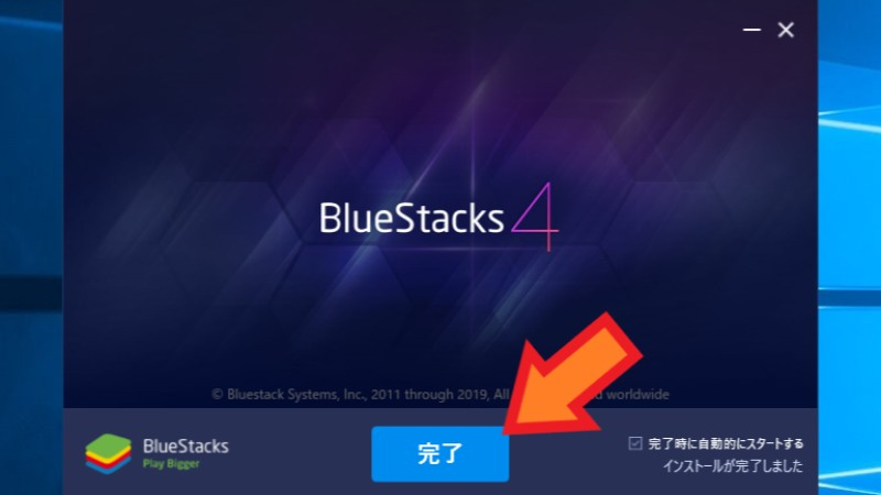 BlueStacks6
